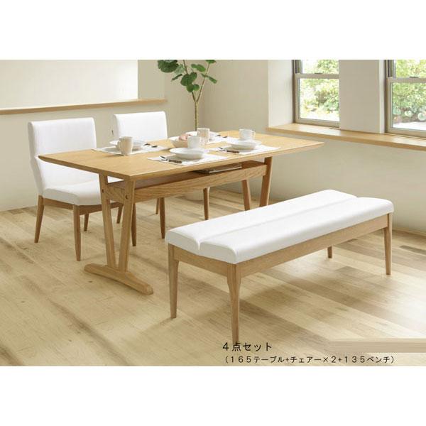 ダイニングセット 165cm幅 4点セット4人掛け 4人用 ダイニングテーブルセット 食卓セット「モモ-MOMO-」 ベンチタイプ テーブル・チェア2色対応 送料無料