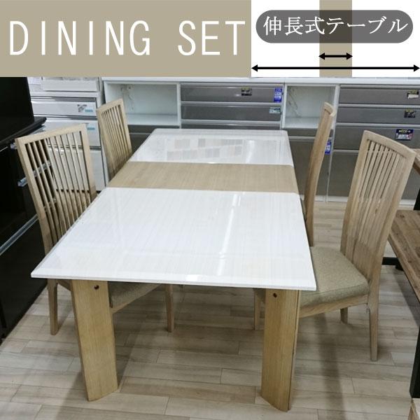 \ポイント増量&お得クーポン/1500~1900伸長テーブル 150cm~幅190cm幅ダイニングテーブル 食卓テーブル伸長式 UV塗装天板 開梱設置・送料無料