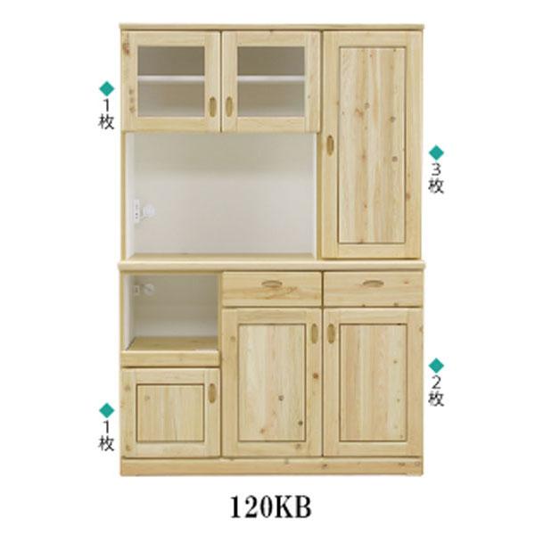 食器棚 完成品 レンジボード120cm幅 「レジーナ」 ヒノキ材 オイル塗装 開梱設置 送料無料
