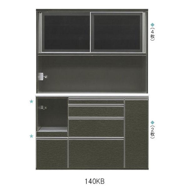 \ポイント増量&お得クーポン/食器棚 完成品 レンジボード140cm幅 「サーブル」 開梱設置 送料無料