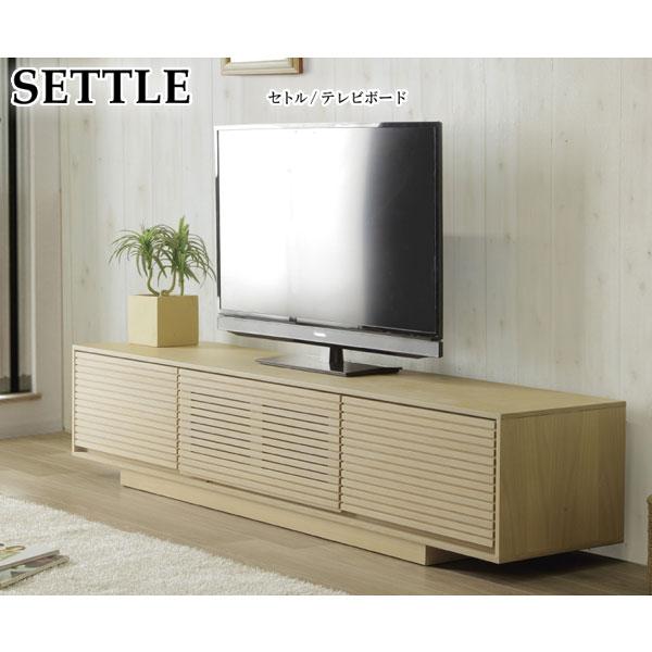 【高額売筋】 1600テレビボード TVB TVボード テレビ台 テレビ台 ローボード「セトル」 160cm幅 ロータイプ TV転倒防止機能 ロータイプ・仕切り立て付き開梱設置 160cm幅・送料無料, スミヨシク:d113e506 --- canoncity.azurewebsites.net