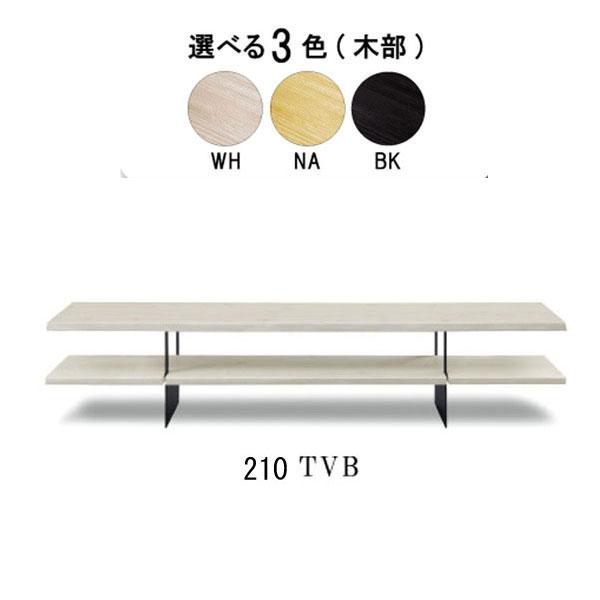 【ポイント増量!&お得クーポン】 受注生産品テレビボード ロータイプ 「時」 210cm幅 カラー3色対応 送料無料