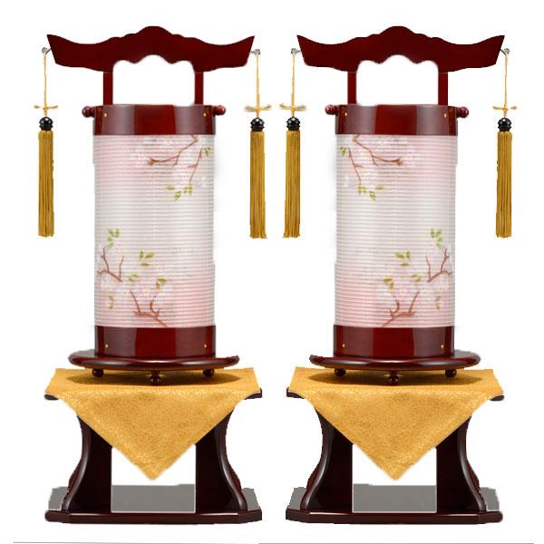 【4/9~ポイント増量&お得クーポン】 盆提灯 法明燈 ワイン塗 絹二重絵 向い合せ 吉野桜 40号木製・台付・電気式 一対入り 完成品