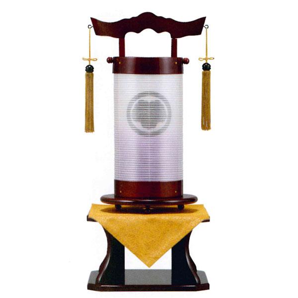 盆提灯 法明燈 ワイン塗 絹二重張 紫ボカシ 40号木製・台付・電気式 完成品 家紋入れサービス