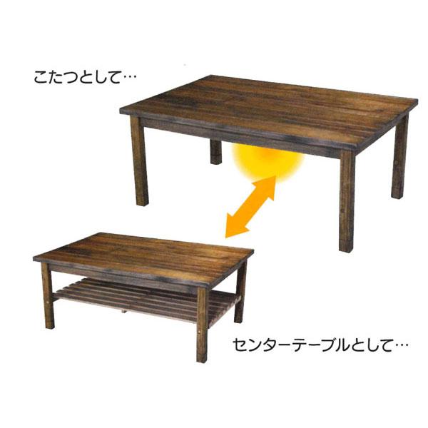 こたつ コタツ 暖房器具天然木 継脚 アカシア「ツーステージ」 120cm幅 代引不可