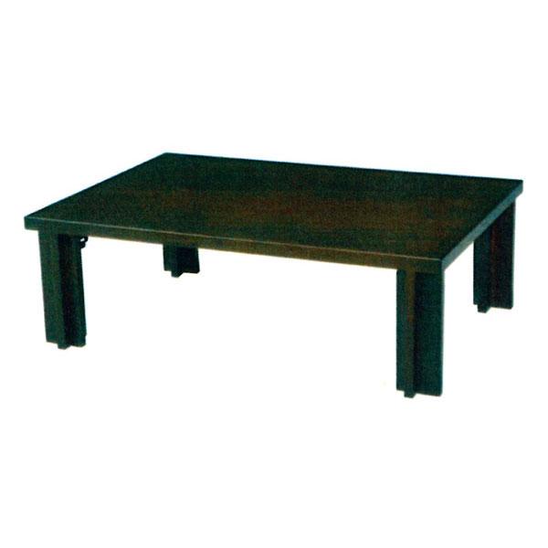 \ポイント増量&お得クーポン/テーブル 長方形 軽量座卓折れ脚 120cm幅「あっかるっ」 国産 送料無料