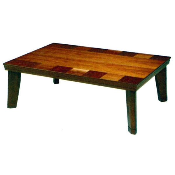 こたつ コタツ テーブル 家具調フラットヒーター 120cm幅国産 「BKW」 送料無料