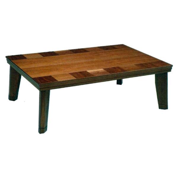 【ポイント増量&お得クーポン】 こたつ コタツ テーブル 家具調120cm幅国産 「ブロック・ウォールナット」 送料無料