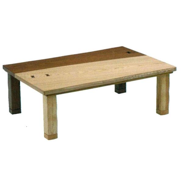 こたつ コタツ テーブル 家具調120cm幅 「コンビ」国産 送料無料 ※2020年1月中旬の生産上り予定
