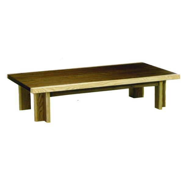 \ポイント増量&お得クーポン/テーブル 長方形 座卓ウォールナット皮付き 120cm幅国産 送料無料