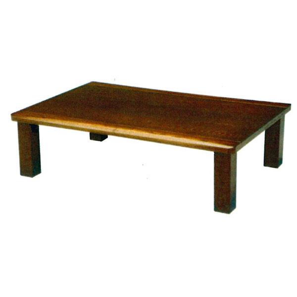 \ポイント増量&お得クーポン/テーブル 長方形 座卓折れ脚 135cm幅「エスプリ」 国産 送料無料