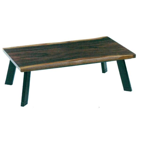 こたつ コタツ テーブル 家具調継脚付き 120cm幅 「Fモンキーポット板目」国産 送料無料