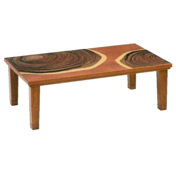 こたつ コタツ テーブル 家具調120cm幅国産 「Fピンク年輪」 送料無料