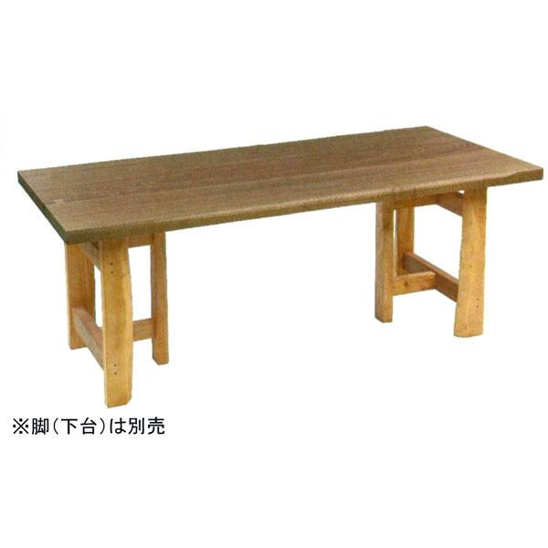 【ポイント増量&お得クーポン】 テーブル天板 長方形180cm幅「FDタモ天板」 国産 送料無料