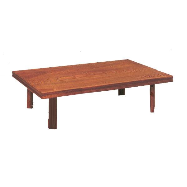 【ポイント増量&お得クーポン】 テーブル 長方形 座卓欅120cm幅 「はるみ」 折れ脚 国産 送料無料