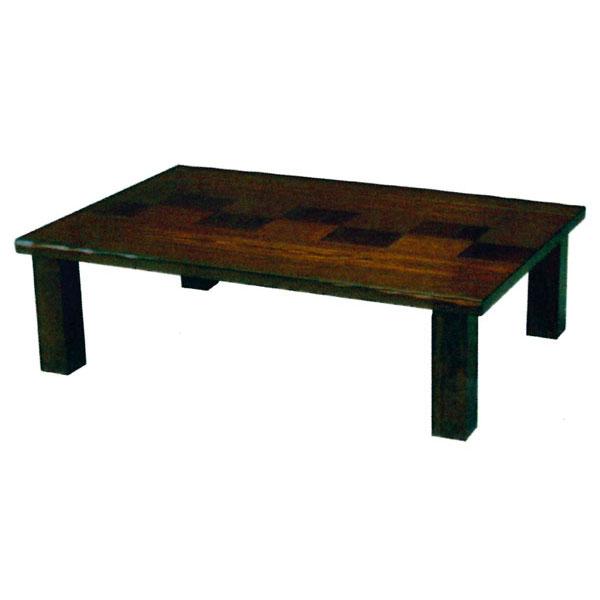 【ポイント増量&お得クーポン】 テーブル 長方形 座卓150cm幅 折れ脚「市松」 国産 送料無料
