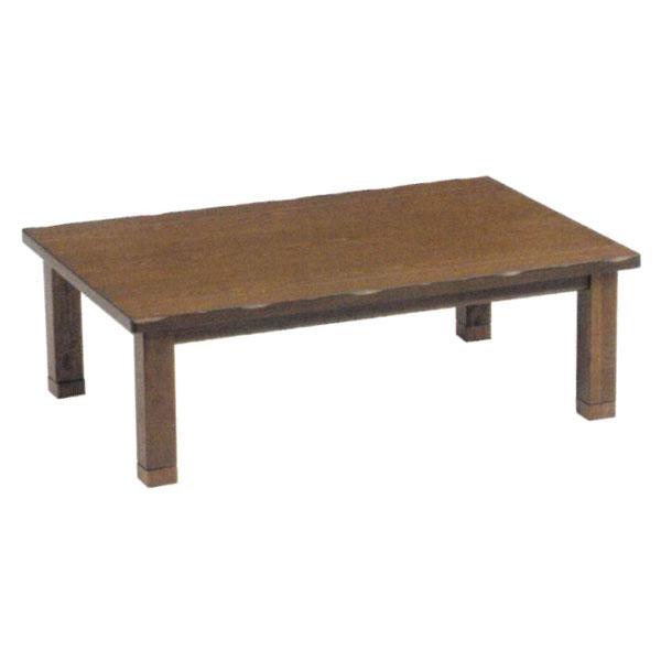 【ポイント増量&お得クーポン】 こたつ コタツ テーブル 家具調120cm幅国産 「いこい」 送料無料