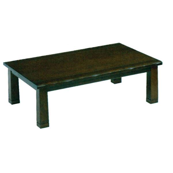 【ポイント増量&お得クーポン】 こたつ コタツ テーブル 家具調135cm幅 「貴船」国産 送料無料