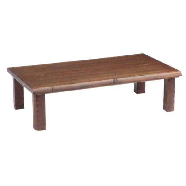 【ポイント増量!&お得クーポン】 こたつ コタツ テーブル 家具調150cm幅 「皇帝」国産 送料無料