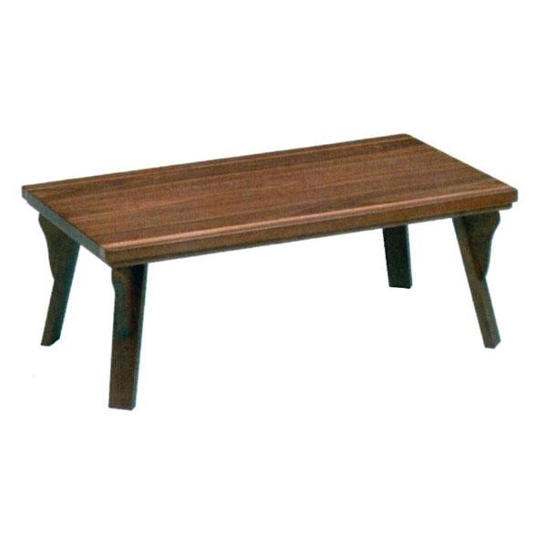 【ポイント増量&お得クーポン】 こたつ コタツ テーブル 家具調105cm幅国産 「リーフ」 送料無料