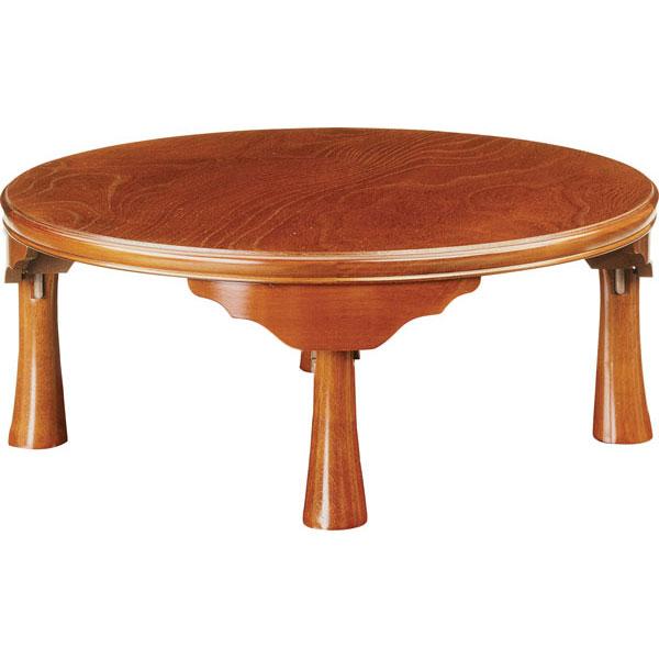 テーブル 座卓 円卓 105cm丸 折れ脚「まどか」 国産送料無料