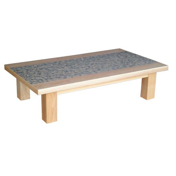 テーブル 長方形 座卓タモ/和紙貼り 150cm幅 「みのう」国産 送料無料