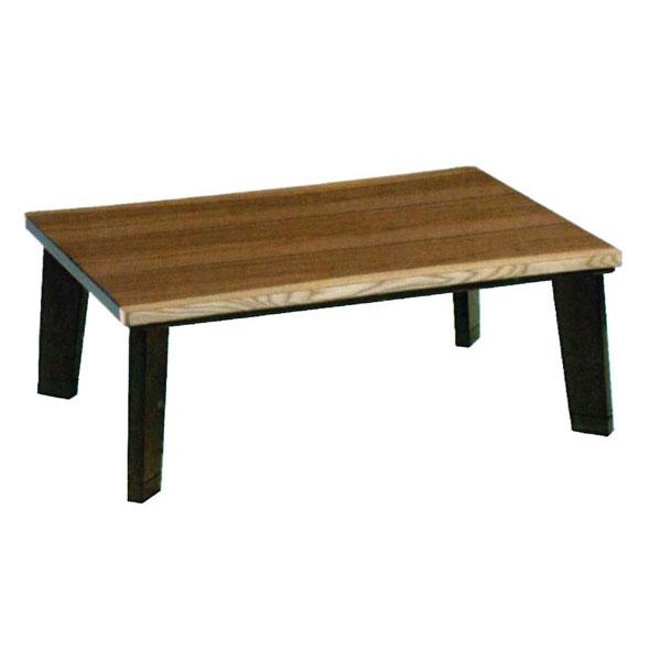 【ポイント増量&お得クーポン】 こたつ コタツ テーブル 家具調120cm幅国産 「ナチュレ2」 送料無料