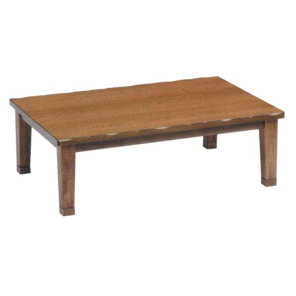 【ポイント増量&お得クーポン】 こたつ コタツ テーブル 家具調135cm幅 「リビエラ」国産 送料無料