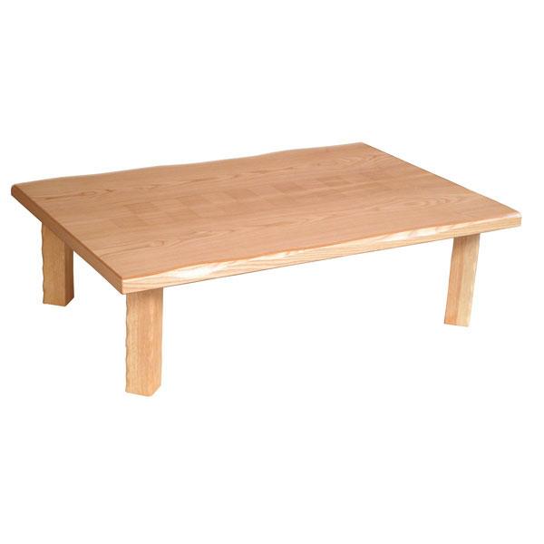 テーブル 長方形 座卓市松柄(線彫入り) 「集落」 105cm幅国産 送料無料