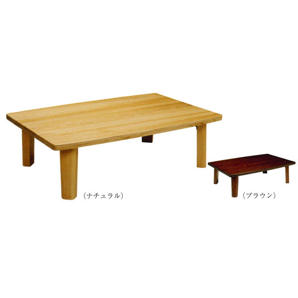 テーブル 長方形 座卓桐材 うずくり仕上げ 折り脚120cm幅 国産 送料無料