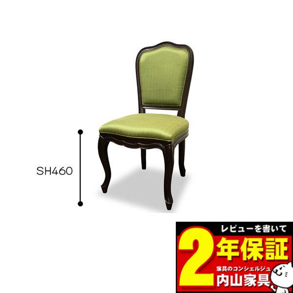 \3/21~ポイント増量&お得クーポン/ ダイニングチェア チェア 椅子完成品 肘無し「ケントハウス」 【代引不可】
