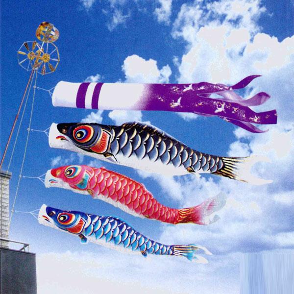 五月 五月飾り 端午の節句 鯉のぼり こいのぼりベランダ用 寿々ホームセット 鶴吹流し2mセット 三角ホルダータイプ