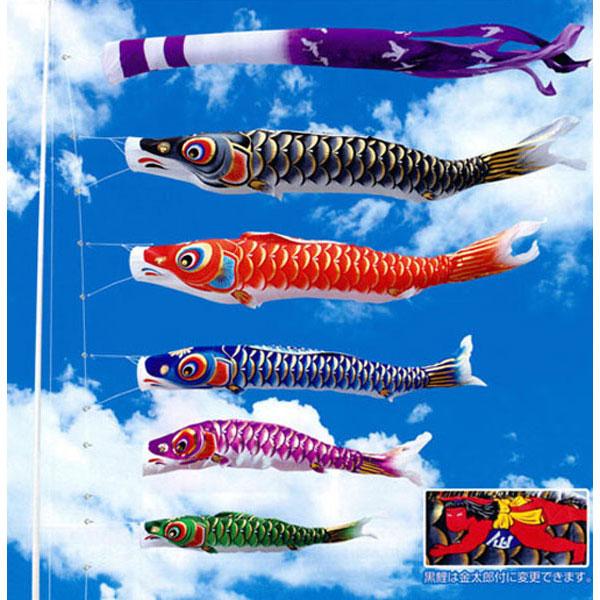 【ポイント最大33倍&お得クーポン】 五月 五月飾り 端午の節句 鯉のぼり こいのぼり寿光鯉セット 鶴吹流し 4m6点セット