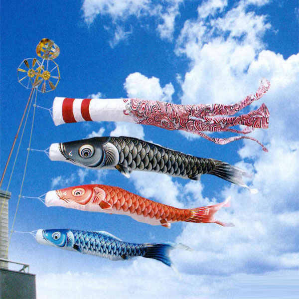 五月 五月飾り 端午の節句 鯉のぼり こいのぼりベランダ用 瑞輝鯉ホームセット 赤波吹流し2mセット 小型スタンドタイプ