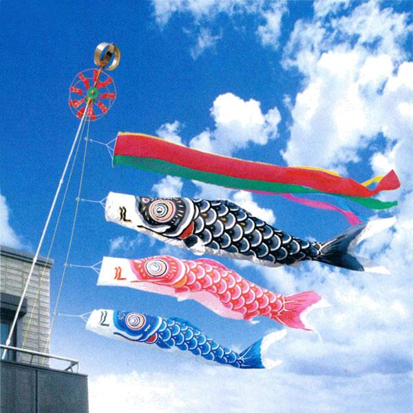 五月 五月飾り 端午の節句 鯉のぼり こいのぼりベランダ用 ナイロン鯉ホームセット 五色吹流し2mセット 三角ホルダータイプ