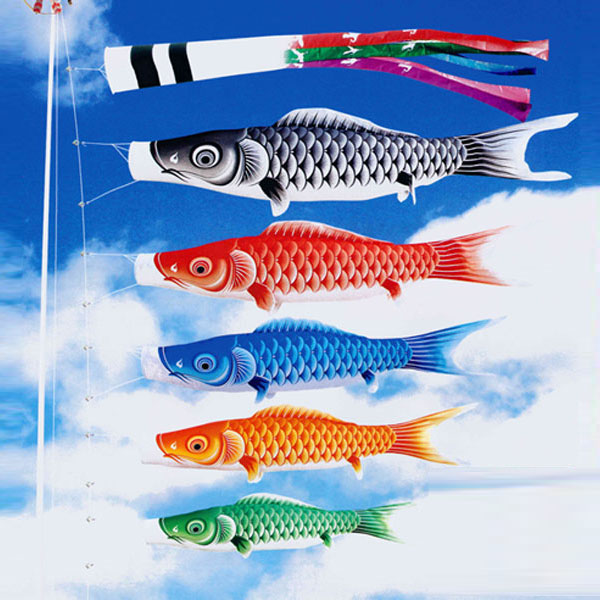 五月 五月飾り 端午の節句 鯉のぼり こいのぼり瑞宝はばたき鯉セット 五色鶴吹流し 4m8点セット