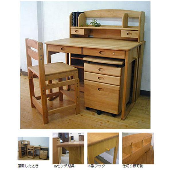 デスク 机 学習机 100デスク天然木 アルダー材コンビ 自然塗装 開梱設置 送料無料