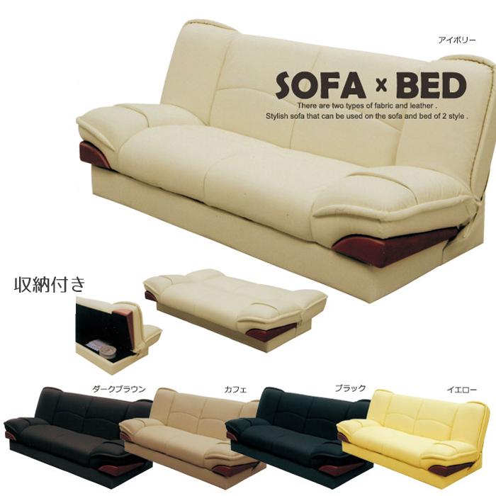 Furniture Village Take 合皮 Sofa Bed