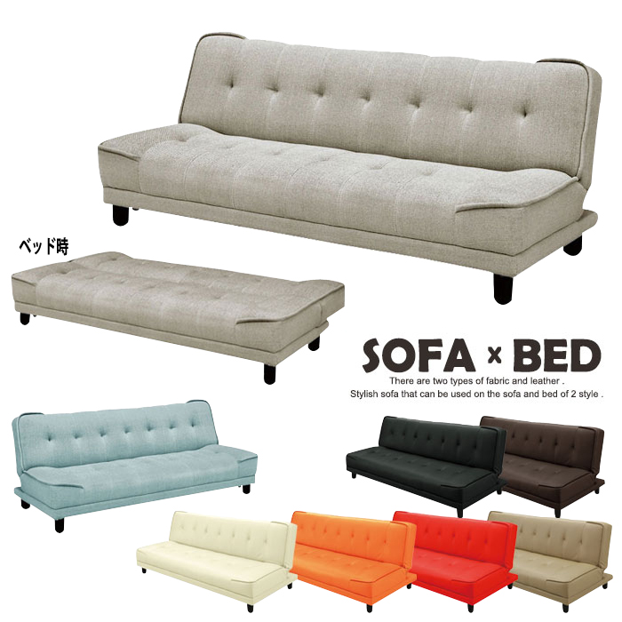 Miraculous Take Three Sofa Beds And Take Three Lied Sofa Sofa Bed Feeling In Bed Singles Sofa Fabric Leather Gmtry Best Dining Table And Chair Ideas Images Gmtryco