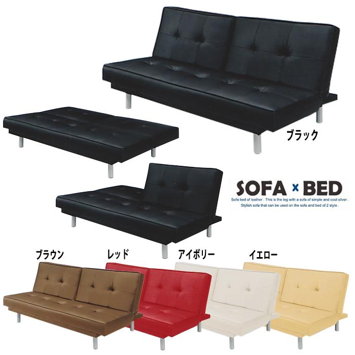 Take Three 合皮 Sofa Bed Riki Perilla