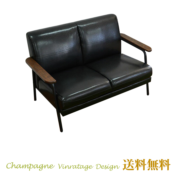 Surprising Take Two Sofas And Hang Two Sofa Champagne Sofa Sofas And Hang Two Shin Pull Retro Cafe Sofas In Antique Leather Sofa Sofa Tree Mid Century Gmtry Best Dining Table And Chair Ideas Images Gmtryco