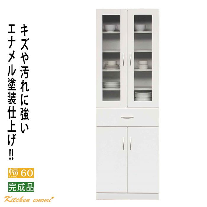 送料無料 食器棚 完成品 スリム 幅60 ストックボード ダイニングボード 食器 収納 ストアー カップボード 白 幅60cm コノミ 新色追加して再販 キッチン