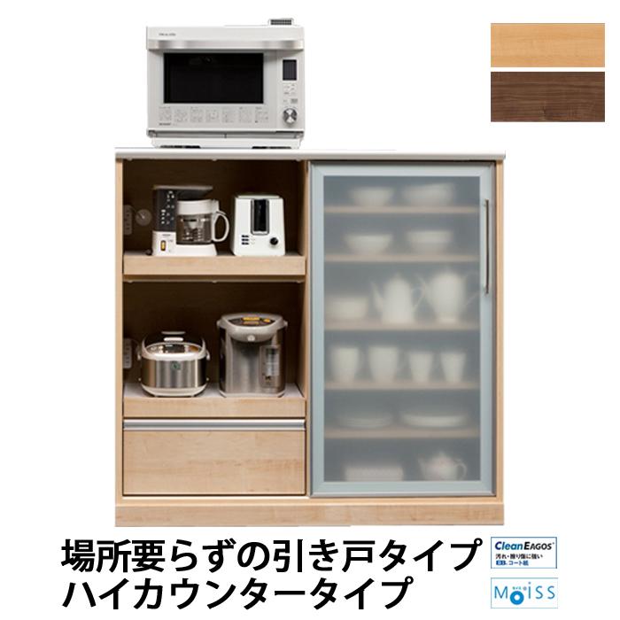 【送料無料】 幅120cm キッチンカウンター フライ キッチンカウンター 収納 日本製 キッチンカウンター 完成品 キッチンカウンター 間仕切り 幅120cm キッチンカウンター 120 メラミン sp10
