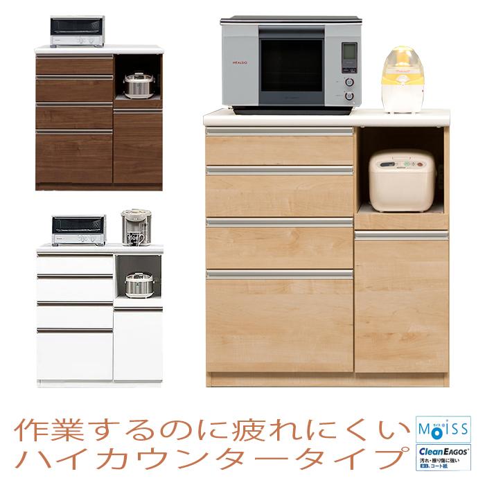【送料無料】 幅90cm キッチンカウンター ガイザー キッチンカウンター 収納 日本製 キッチンカウンター 完成品 キッチンカウンター 間仕切り 幅90cm キッチンカウンター 90 メラミン sp10