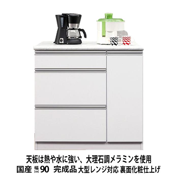 【開梱設置送料無料】 幅90cm キッチンカウンター ストーン キッチンカウンター 収納 日本製 キッチンカウンター 完成品 キッチンカウンター 間仕切り 幅90cm キッチンカウンター 90 メラミン