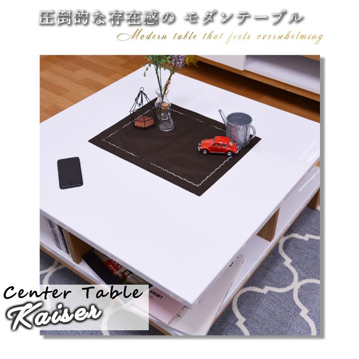 【送料無料】 センターテーブル 幅85cm カイザー 85幅 テーブル センターテーブル テーブル 天板 鏡面 テーブル タイト モダン シンプル センターテーブル ローテーブル ブラック ホワイト