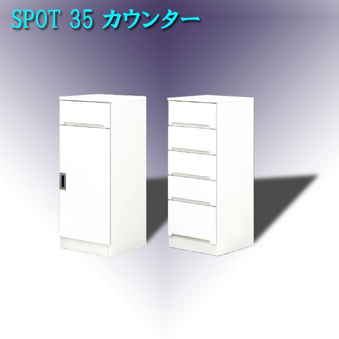 【送料無料】 キッチンカウンター 幅35cm 完成品 スポット すき間 スリム 幅35 ストックボード スリムカウンター 白 食器 キッチン 収納 カップボード