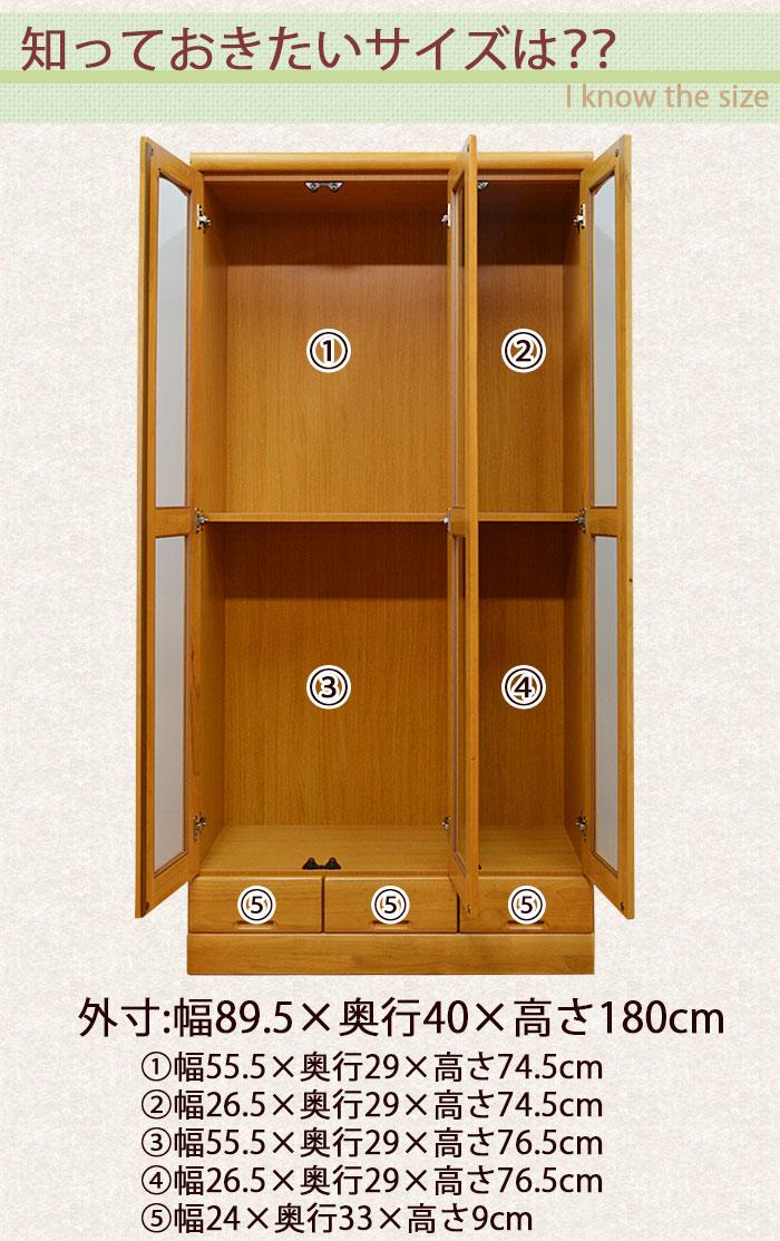 Width 90 Cm On The Den Bookshelves Madonna
