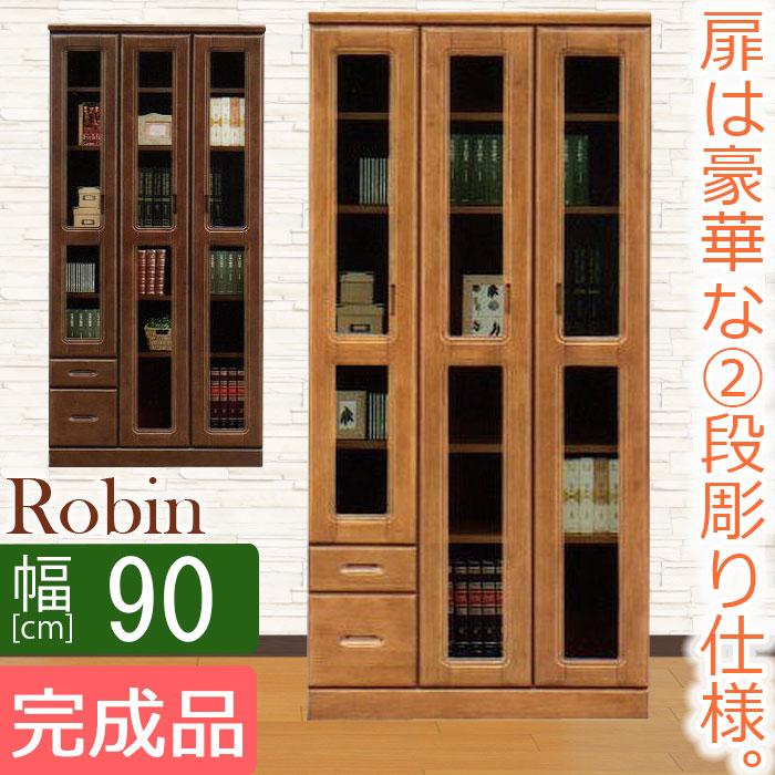 Width 90 Cm On The Den Bookshelves Robin