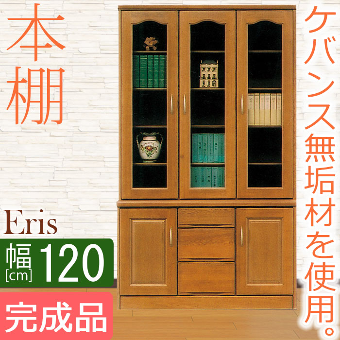 Width 120 Cm On The Den Bookshelves Robin